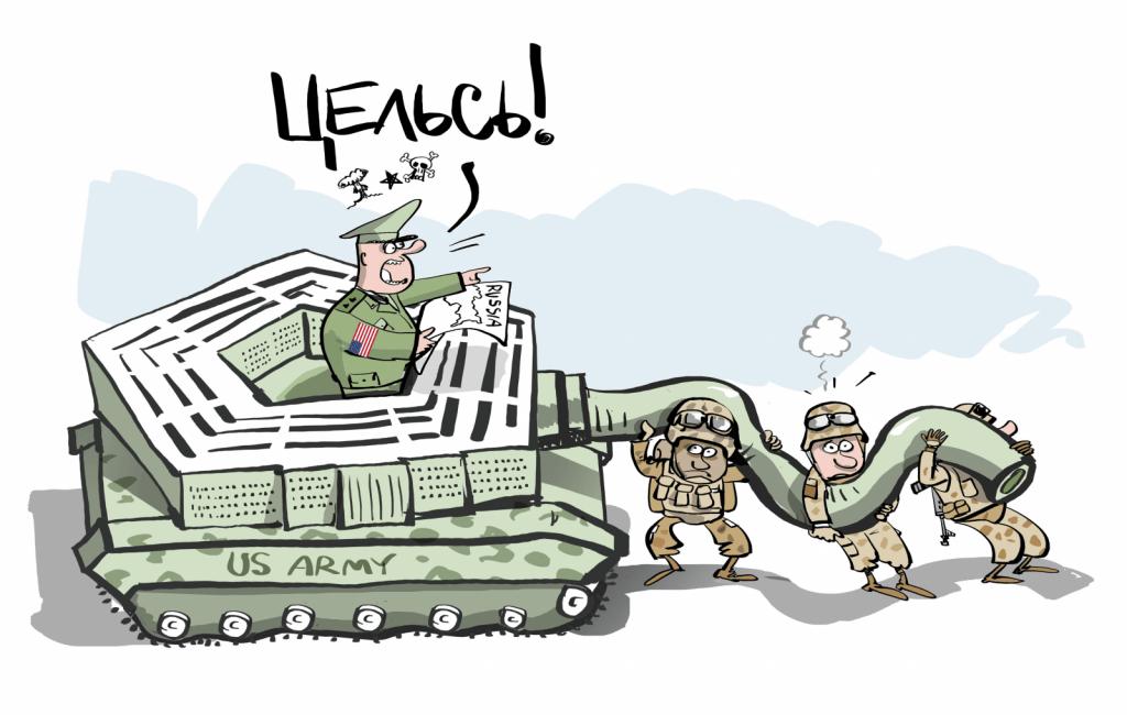 Карикатуры на армию США | НА ЗАПАДЕ