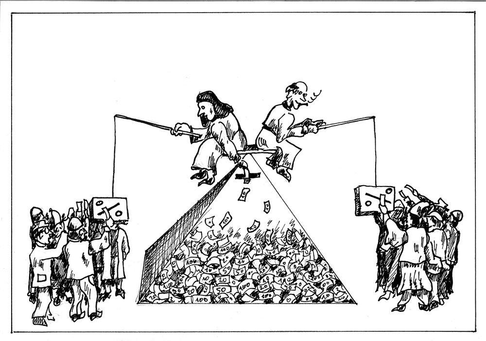 картинки про пирамиду финансовую край, природа края