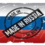 """Сколько у вас в доме вещей с надписью """"сделано в России""""?"""