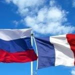 Экспорт из России во Францию. Полные данные 2018. Таблица