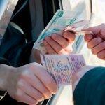 Результаты опроса «есть ли в России коррупция?»
