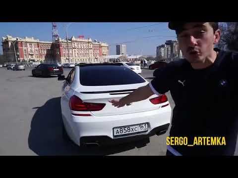 Серго - Автоблогер