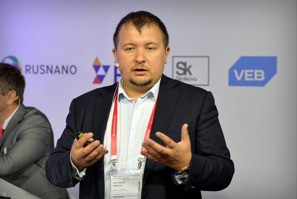 Михаил Кокорич
