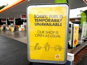 британия нет топлива